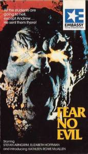 fear-no-evil-1981-movie-4