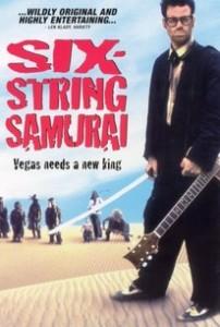 sixstringsamurai